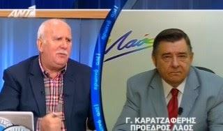 κ. Παπαδάκη, μην τον ζορίζετε τόσο πολύ τον κ. Καρατζαφέρη…(βίντεο)