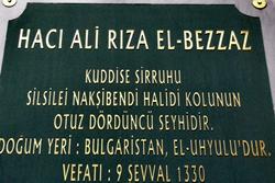 Bandırmalı Ali Rıza El-Bezzaz (K.s.)