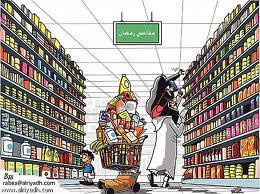 اكلات ليبيه 2013 طريقة تحضير كفتة الدجاج المقليه مطبخ الليبي بصور pmppmp.jpg