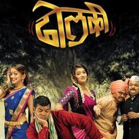 shikari marathi movie download 720p hd watch online free (2018)