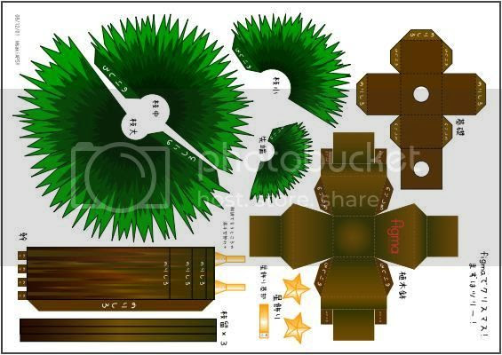 photo xmas.tree.papercraft.via.papermau.001_zpskxh4y4uc.jpg