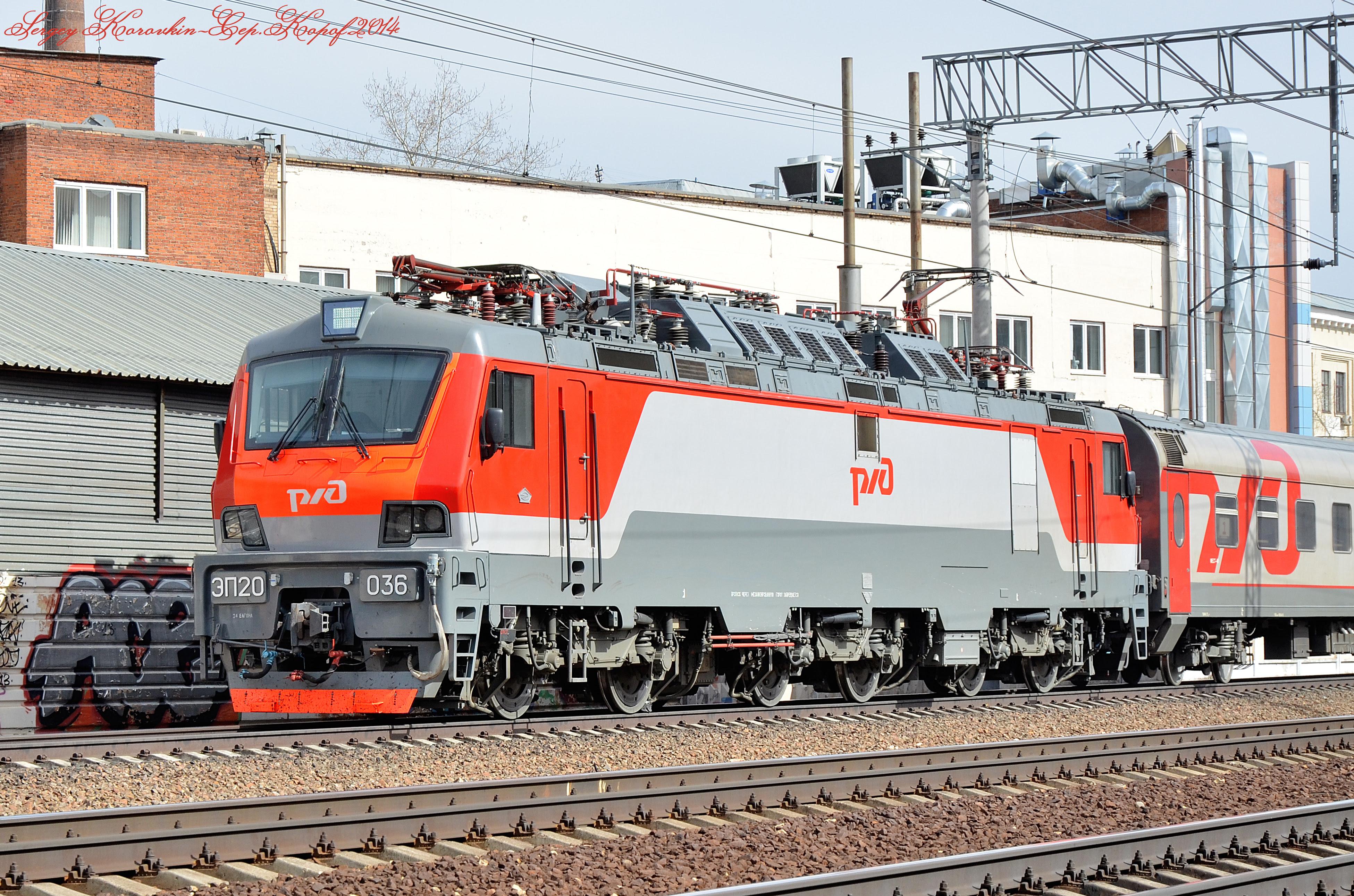ЭП20-036.JPG