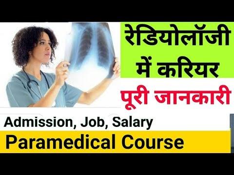 Career in Radiology