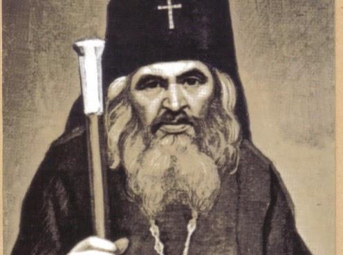 Η λέξη ανάθεμα και η σημασία της – Υπό του Αγίου Ιωάννου (Μαξίμοβιτς), Αρχιεπισκόπου του Σαν Φρανσίσκο