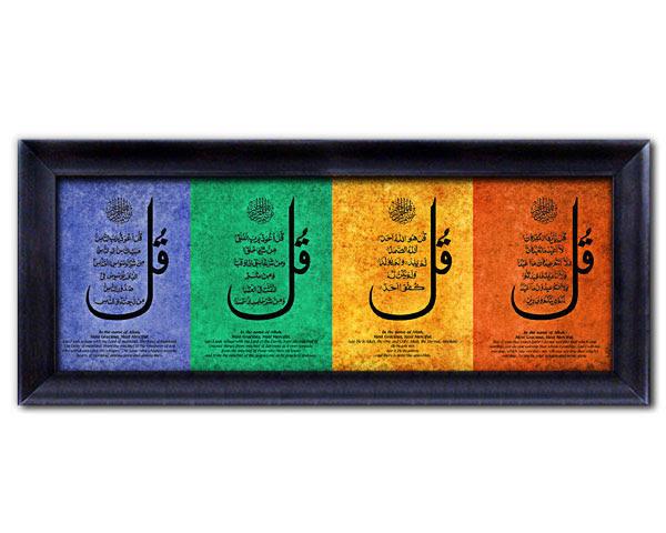 Islamic Products, Islamic Books, Islamic Arts, Islamic Gifts ...