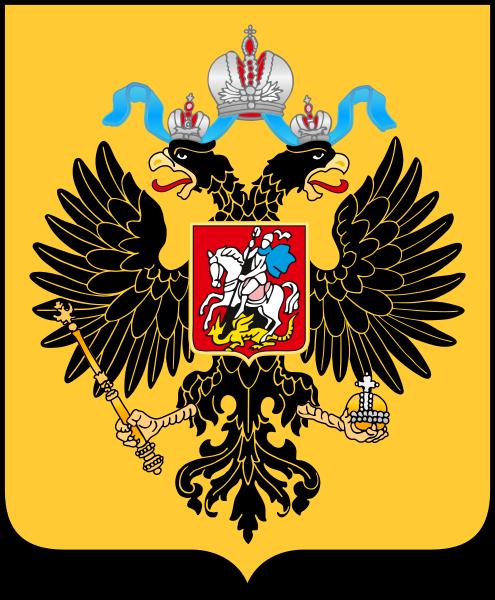Archivo: Escudo de armas de Rusia Empire.svg