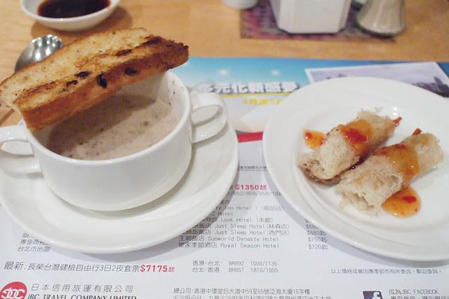 Empire Kitchen   皇悅小廚
