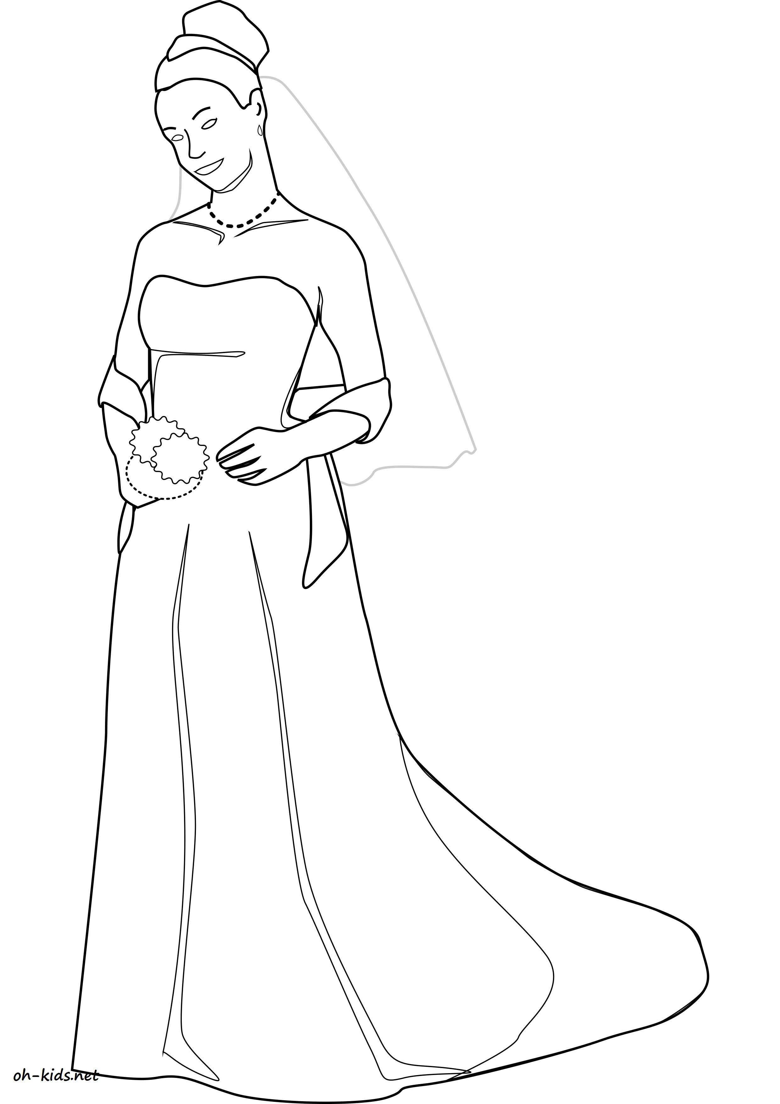 dessin gratuit mariage  imprimer Dessin 1195