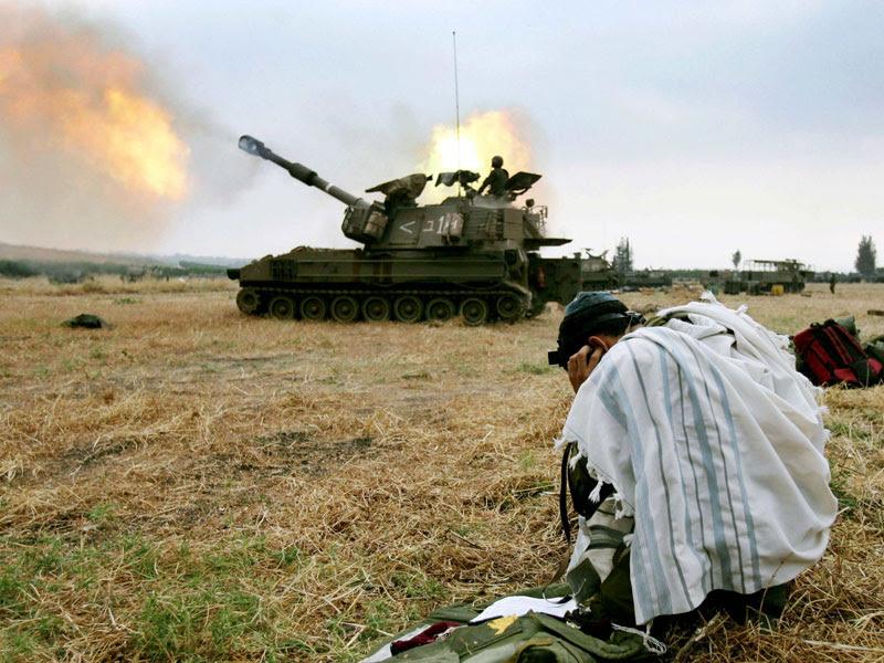 http://www.zchor.org/picsisrael/soldierIDF.jpg