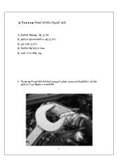 Engine Tune up Procedure