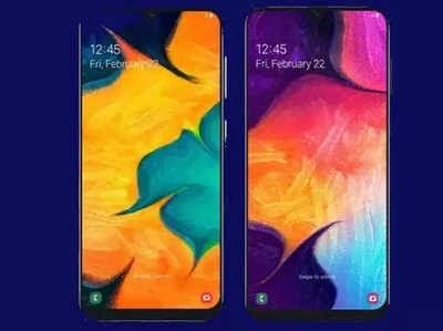 Samsung ला रहा गैलेक्सी A सीरीज के दो नए स्मार्टफोन, जानें डीटेल