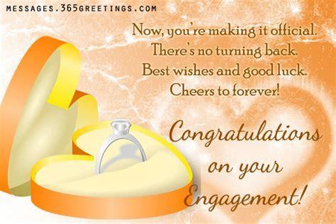 engagement greetings   365greetings.com