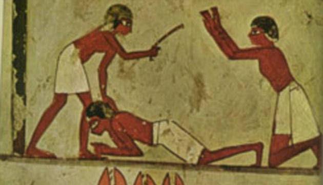 amarna-punishment