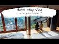 Ιαπωνία: Η ιστορική κατοικία που έγινε ξενοδοχείο ανοιχτό στη φύση