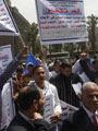 """بالصور أمام مجلس الوزراء"""": يسقط يسقط حكم المرشد"""