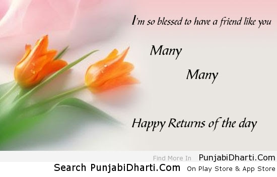 Happy Birthday Punjabidharticom