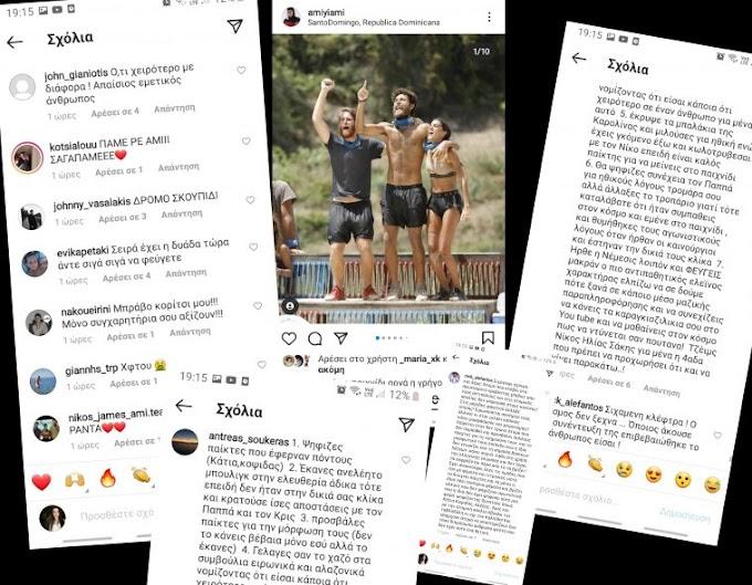 """Survivor"" – Ο Εφιάλτης της Βέλλη: Δεκάδες τα σχόλια που την εκθέτουν"