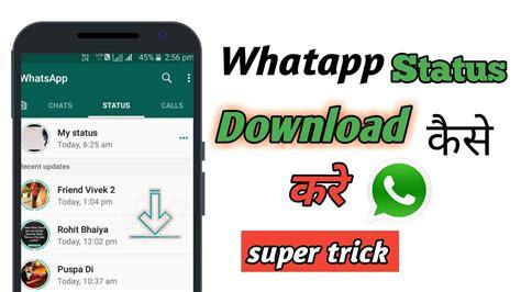 whatsapp status whatapp video status