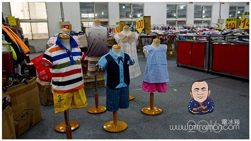 水哥特賣台中201606.jpg