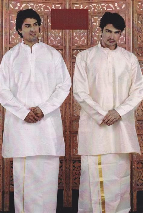 Marriage Dress For Men In Kerala ? Fashion Name
