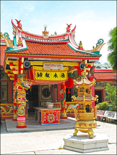 Chinese Shrine in Phuket Town