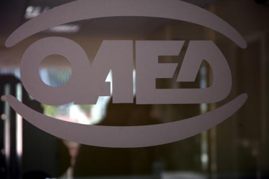 ΟΑΕΔ: Προσλήψεις ανέργων με επιδότηση μισθού