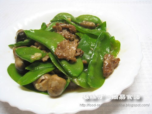 Pan-fried Snow Peas with Beef