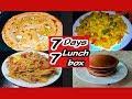 43+ Recipes For Kids In Urdu PNG