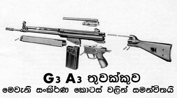 G3 A3 6