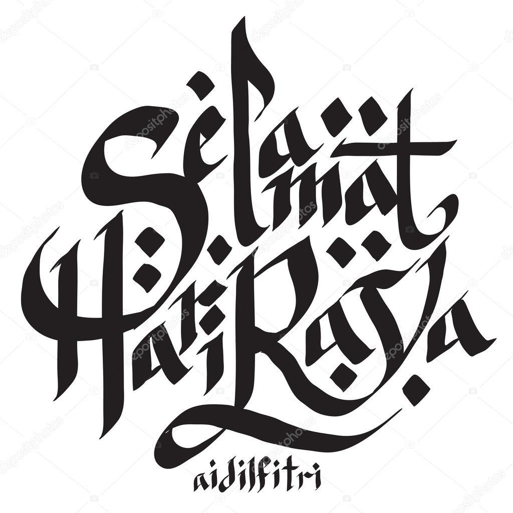 Font Ucapan Selamat Hari Raya Idul Fitri Feed News Indonesia