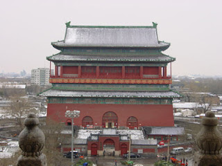 The Drum Tower seen from the nearby Bell Tower