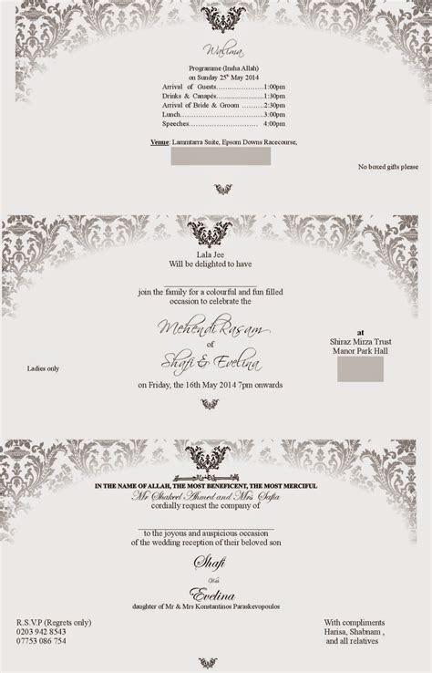 Wedding Invitation Text In Urdu ? Invitation Templates