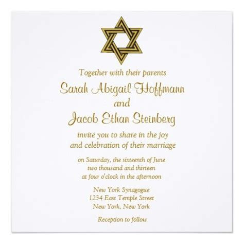 17 Best images about Jewish Wedding Invitations on