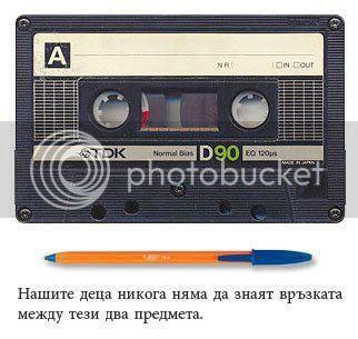 химикалка - касетка