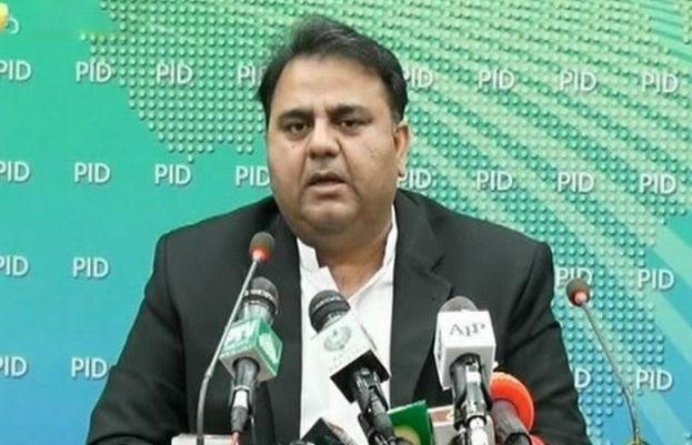 Govt to reinvestigate Hudaibiya Paper Mills case: Fawad | Daily Pakistan