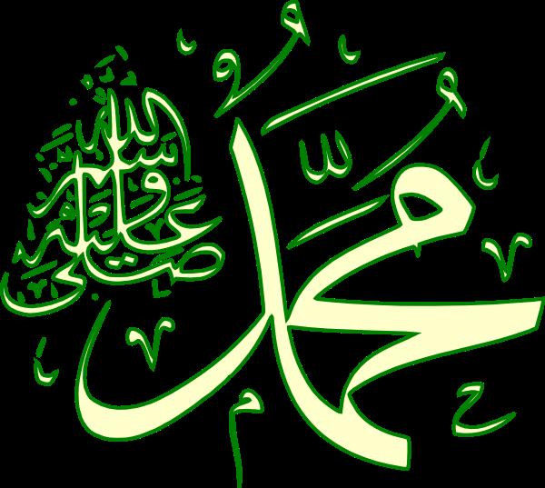Presentation Name By Hamzahdotansari22 On Emaze