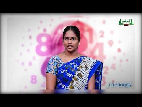 4th Maths பத்தாயிரம் வரை உள்ள எண்களை வாசித்தல்,எழுதுதல் அலகு 2 Kalvi TV