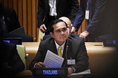 » นายกรัฐมนตรีกล่าวถ้อยแถลงใน Interactive Dialogue UN Summit for the Adoption of the Post-2015 Development Agenda หัวข้อที่ 1 Ending Poverty and Hunger »
