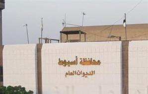 http://gate.ahram.org.eg/Media/News/2012/2/7/2012-634642160847172546-717_main_thumb300x190.jpg