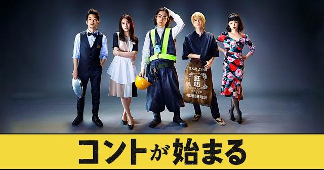 Tokutube - Konto ga Hajimaru - Trailer