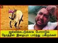 Every Tamil People must watch this - We Support Jallikattu