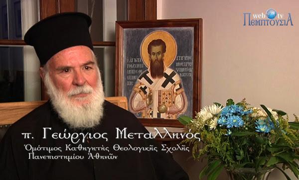 http://www.diakonima.gr/wp-content/uploads/2013/02/metallinos_crisis1.jpg