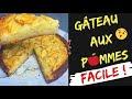 Recette Gateau Vanille Extra Moelleux