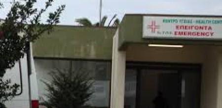 Ήγουμενίτσα: Το Κέντρο Υγείας Ηγουμενίτσας για το σύστημα των ραντεβού και τις καθυστερήσεις που παρατηρούνται
