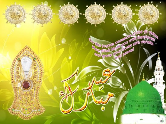 eid-greeting-cards-2012-pictures-photos-image-1