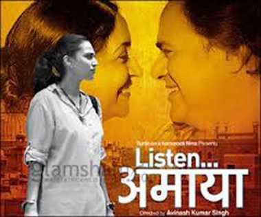 Listen amaya movie review