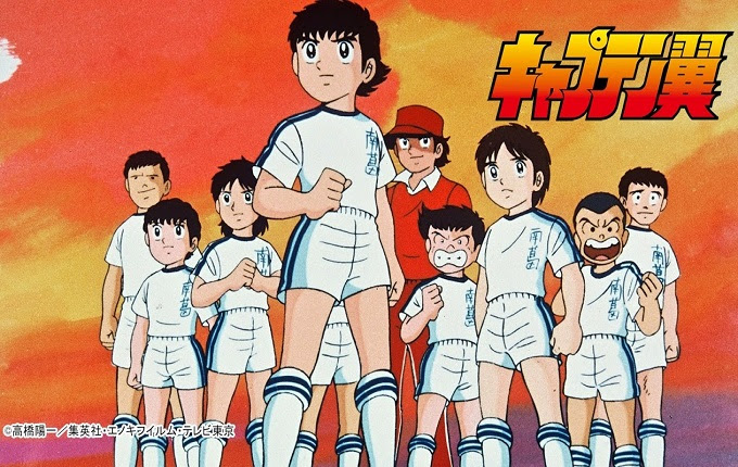 Menelisik prestasi sepak bola Jepang yang semakin maju semenjak abad  Tanpa Captain Tsubasa, Sepak Bola Jepang Bukan Apa-apa