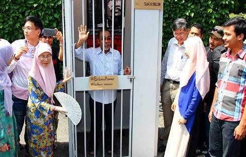 Pemuda PKR dakwa bayaran kepada peguam kanan konspirasi politik