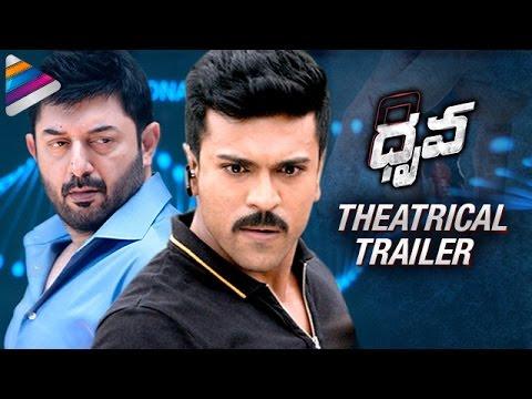 dhruva telugu movie 720p free download