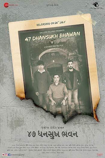 47 Dhansukh Bhawan Full Movie 2019 Gujarati 720p 1080p
